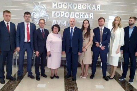 Фракция КПРФ покинула заседание Мосгордумы в связи с несогласием с результатами электронного голосования