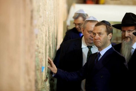 Медведев прикоснулся к Стене Плача
