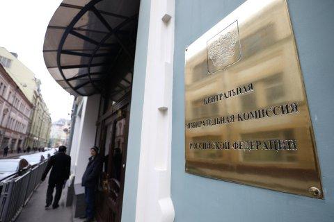 Инициаторы пенсионного референдума пожаловались на ЦИК в Верховный суд