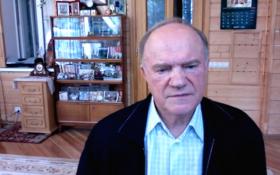Геннадий Зюганов для преодоления кризиса призвал обратить внимание на ленинское наследие