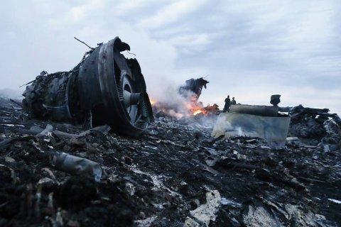 Парламент Нидерландов потребовал расследовать роль Украины в крушении MH17