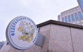 Россияне заметили рост налоговой нагрузки