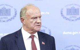 Геннадий Зюганов объяснил, почему фракция КПРФ не может голосовать за Мишустина