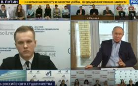 Путин впервые прокомментировал расследование о дворце в Геленджике