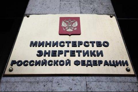 Минэнерго и ФАС выступили против Сечина и Путина