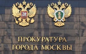 Прокуратура отчиталась о проверке бывшего главного единоросса Москвы миллиардера Андрея Метельского: Чист, как стеклышко