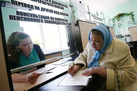 Минфин предлагает сэкономить за счет пенсионеров 1,7 трлн рублей