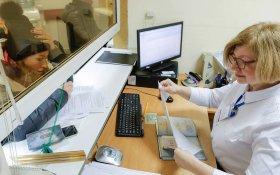В Минтруде признали, что половина россиян не получает положенные меры соцподдержки