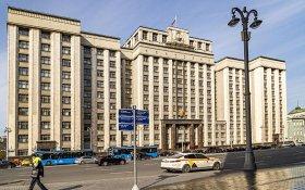 В КПРФ назвали путинский режим «самодержавием, обшитым парламентскими досками»