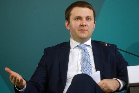 Bloomberg назвал главу МЭР Орешкина «новым фаворитом Путина»