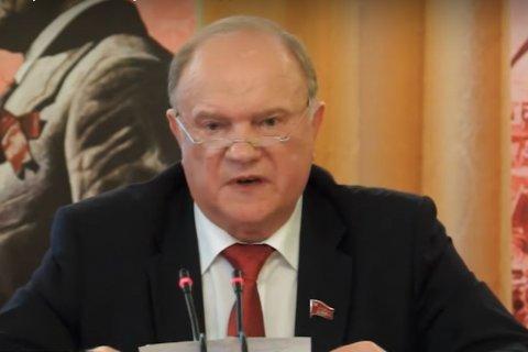 Названы имена лауреатов Ленинской премии ЦК КПРФ