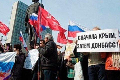 Кремль: Россия не собирается «возвращать» Донбасс