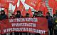 В Ростове-на-Дону потребовали отставки Президента и Правительства России