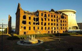 В Волгограде частично обрушилась выстоявшая в Сталинградской битве мельница имени Грудинина