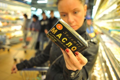 Росстат назвал продукты, сильнее всего подорожавшие в 2016 году