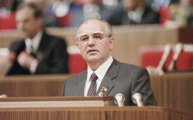 В Кремле заявили о большом уважении к Горбачеву