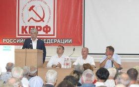 Павел Грудинин в Крыму представил предвыборную программу КПРФ
