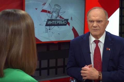 Геннадий Зюганов в интервью «Красной Линии» прокомментировал победу коммунистов в Хакасии
