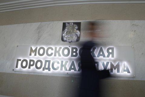 Единороссы в Мосгордуме перенесли обсуждение пенсионной реформы на период после выборов мэра. Испугались?