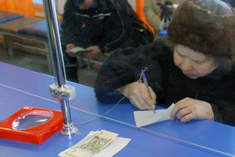 Выплату в 5 тысяч рублей пенсионерам начнут производить с 13 января