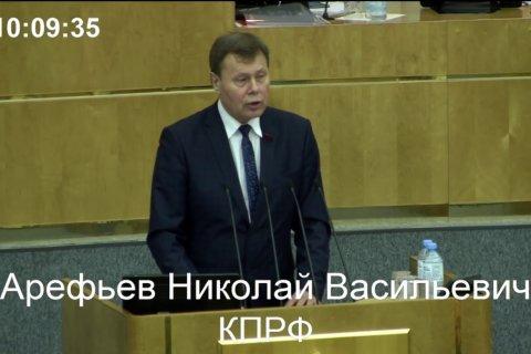 Николай Арефьев: Власти готовы расправиться с каждым, кто не снимет с себя последнюю шкуру