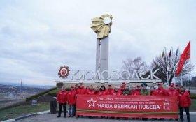 Марш «Наша Великая Победа» проходит по территории Северного Кавказа