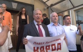 Московские коммунисты провели акцию в поддержку Грудинина