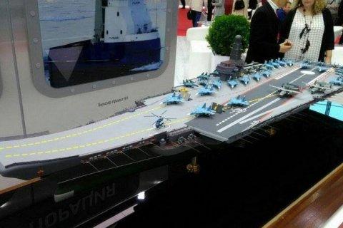 В России предлагают построить атомный авианосец. Цена — две олимпиады