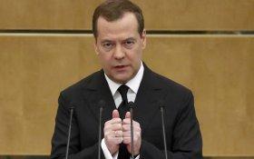 Дмитрий Медведев: Жизнь в России когда-нибудь станет лучше и веселее