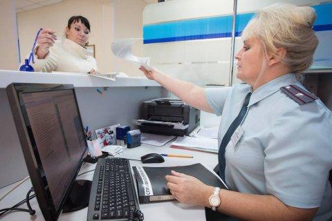 Половина россиян оказалась не в курсе появления нового налога
