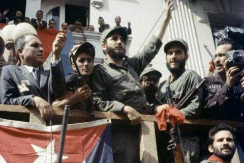 Геннадий Зюганов: «Мы продолжим укреплять дружбу народов России и Кубы»