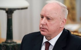 Бастрыкин предложил конфисковывать имущество коррупционеров