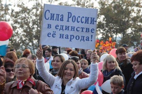 В День народного единства 43% россиян не помнят, как называется этот «праздник»