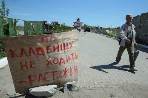 На Донбассе усиливается вооруженное противостояние