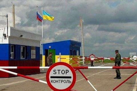 Россия отказалась продлевать мандат наблюдателей ОБСЕ на границе с Украиной
