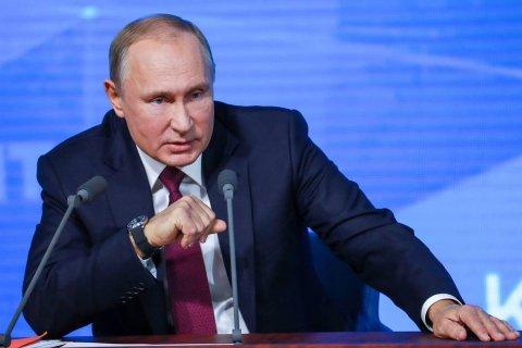 Путин заявит в Послании Федеральному собранию о создании очередного фонда борьбы с коррупцией