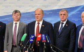 Геннадий Зюганов: Мы предлагаем мирно и демократично выбраться из кризиса