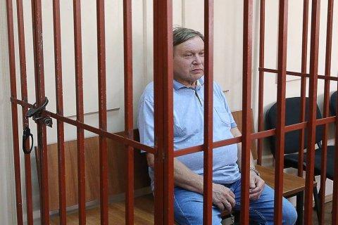 Бывший губернатор Ивановской области арестован по делу о хищении 700 млн рублей