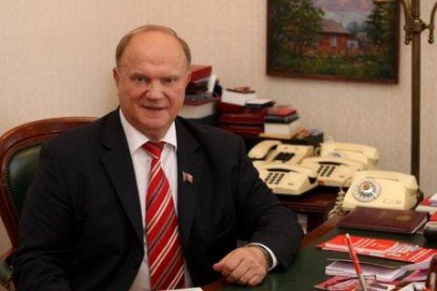Геннадий Зюганов поздравил учителей с профессиональным праздником
