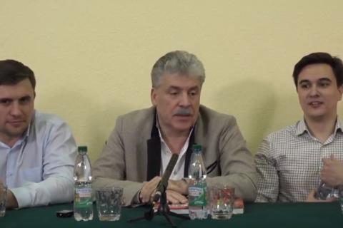 Встреча Павла Грудинина с блогерами в Совхозе имени Ленина. Прямая он-лайн трансляция