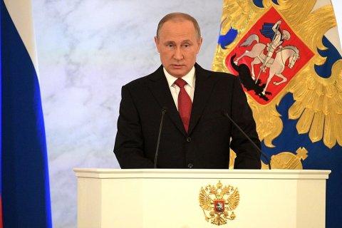 Послание президента прозвучит на фоне падения рейтингов институтов власти