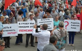 Геннадий Зюганов назвал размер минимальной пенсии – 25 тыс. рублей