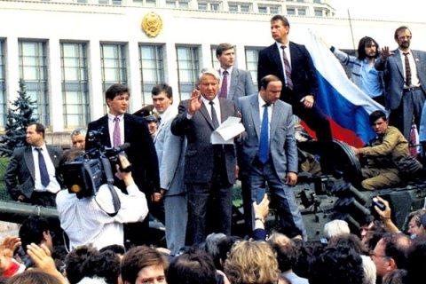 О некоторых пружинах антисоветского переворота
