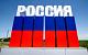 В Кремле заявили, что Россия стремится, «чтобы Украина стала единой»