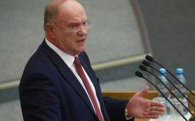 Геннадий Зюганов: Мы не голосуем за премьер-министров, которые «не вылезли из либеральной, криминально-буржуазной финансово-экономической колеи»