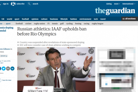 Россию не допустили на Олимпиаду