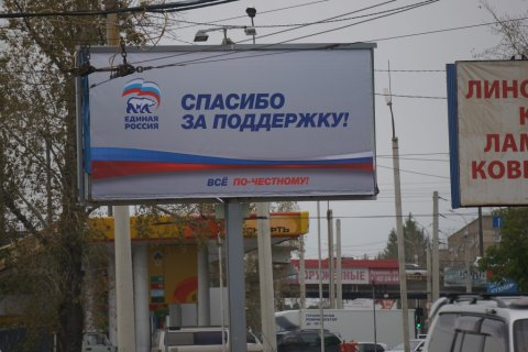 Большинство россиян не хочет нести ответственность за действия властей