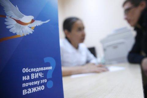 Минздрав: в России сократилось число новых случаев ВИЧ. Эксперты: нет, увеличилось