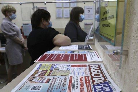 В 13 регионах России безработица превысила 10%
