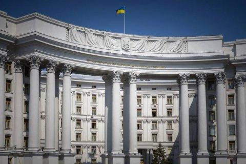 Украина запускает пропагандистский канал с вещанием на Донбасс